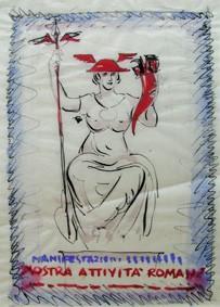 Boceto de afiche: Roma